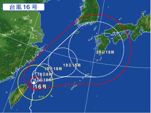 taifu16